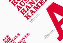 Hier wird ein Detail Logo Landesausstellung 2014 gezeigt